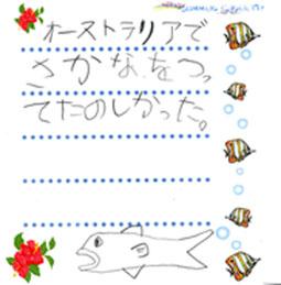 d0076641_19401047.jpg