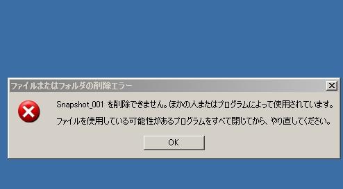 f0021041_22443919.jpg