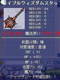 f0110642_9515844.jpg