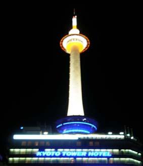 京都・大文字_a0099744_14204954.jpg
