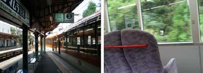 京都の旅・鞍馬(8月 2007年)_a0099744_1438510.jpg
