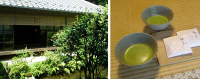 京都・高山寺_a0099744_1465144.jpg