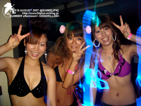 "-2007.08.18.Suturday- SUMMER afternoon+ ""BIKINI PARTY\"" Event Report!!!_f0148146_23331537.jpg"