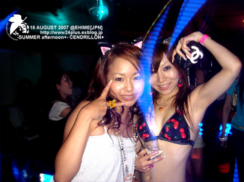 "-2007.08.18.Suturday- SUMMER afternoon+ ""BIKINI PARTY\"" Event Report!!!_f0148146_23335392.jpg"