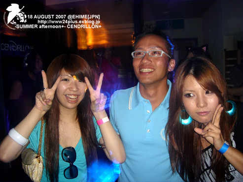 "-2007.08.18.Suturday- SUMMER afternoon+ ""BIKINI PARTY\"" Event Report!!!_f0148146_23342153.jpg"