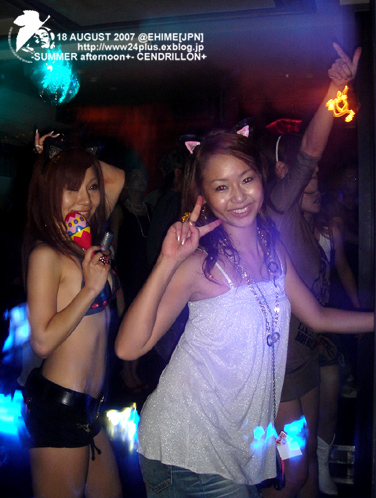 "-2007.08.18.Suturday- SUMMER afternoon+ ""BIKINI PARTY\"" Event Report!!!_f0148146_23352713.jpg"