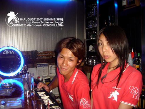 "-2007.08.18.Suturday- SUMMER afternoon+ ""BIKINI PARTY\"" Event Report!!!_f0148146_23354378.jpg"