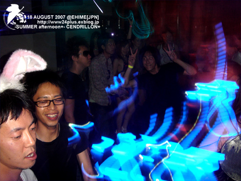 "-2007.08.18.Suturday- SUMMER afternoon+ ""BIKINI PARTY\"" Event Report!!!_f0148146_2339106.jpg"