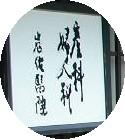 f0096147_2202974.jpg