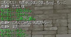 f0055549_1128144.jpg