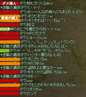 f0120661_16104512.jpg