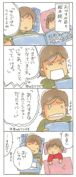 f0091664_032264.jpg