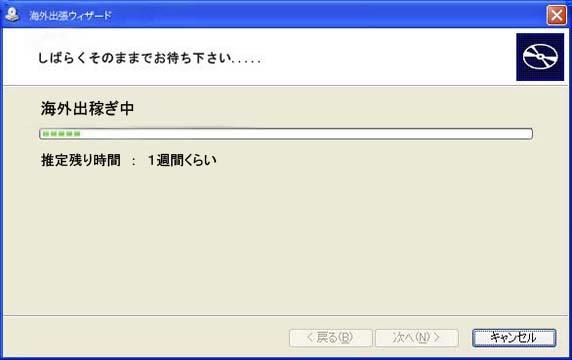 b0079069_2442052.jpg