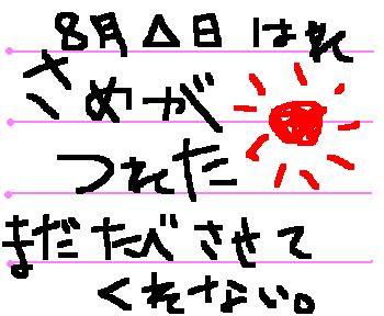 f0096569_22131122.jpg