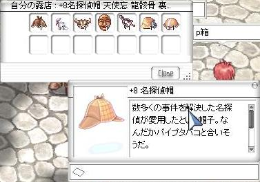 f0146269_154925.jpg