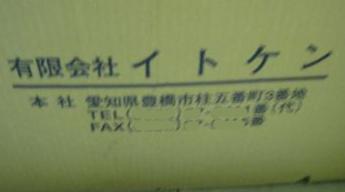 f0122477_22111093.jpg