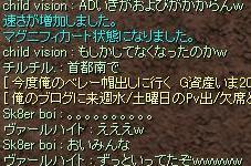 f0073578_0101685.jpg