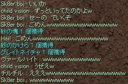 f0073578_011105.jpg