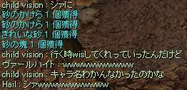 f0073578_012013.jpg