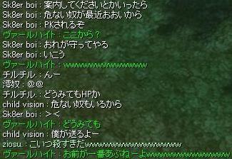 f0073578_014282.jpg