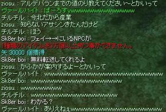 f0073578_0152241.jpg