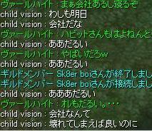 f0073578_026143.jpg