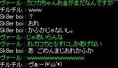 f0073578_084628.jpg