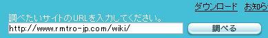 f0123280_0381279.jpg