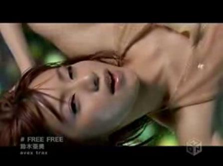 鈴木亜美 FREE_FREE