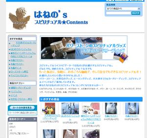 d0086982_16344255.jpg