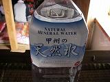 第49次日ス隊富士山訓練_e0064783_1247219.jpg