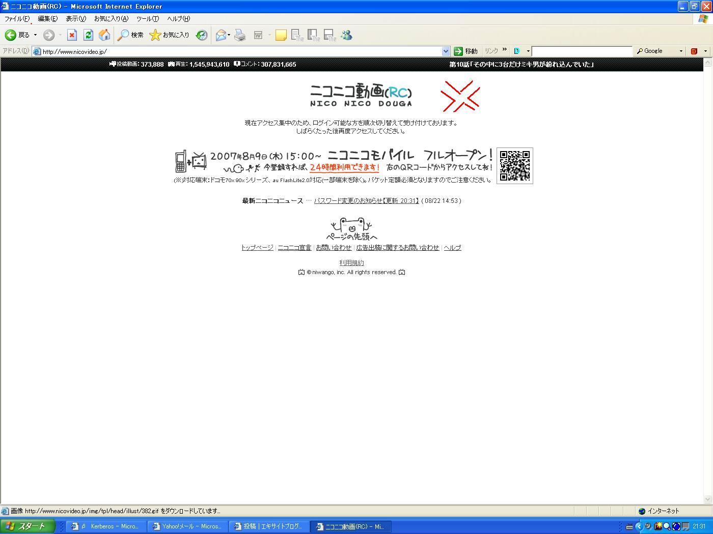 b0091585_21322735.jpg