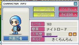 f0095185_1119501.jpg