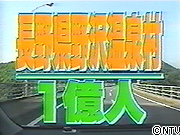 b0099190_927121.jpg