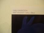 YABU  EXHIBITION_d0104091_1558671.jpg