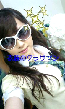c0048392_1025971.jpg