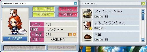 b0085193_313580.jpg