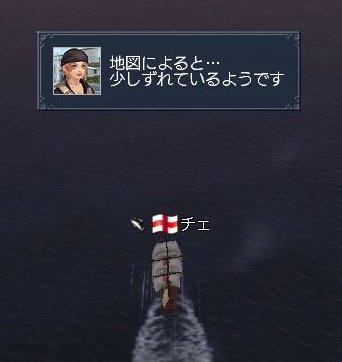 f0013302_10581.jpg