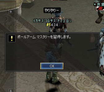 a0059204_1292669.jpg