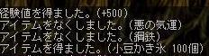 a0046005_12551012.jpg