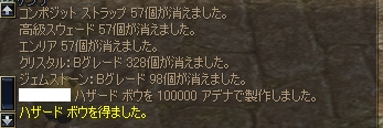 e0078807_19212041.jpg