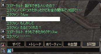 e0078807_1921538.jpg