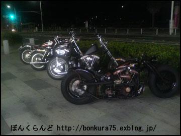 b0080809_16185433.jpg