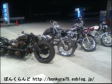 b0080809_1619387.jpg