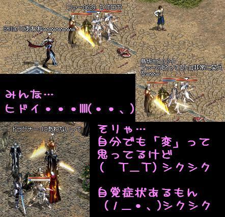 f0072010_08493.jpg