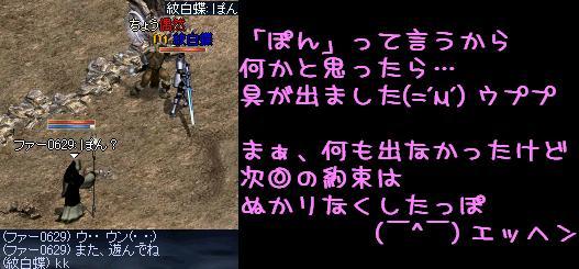 f0072010_2232149.jpg