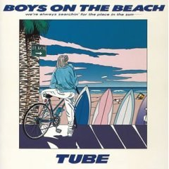 TUBE 「BOYS ON THE BEACH」(1986)_c0048418_8213781.jpg