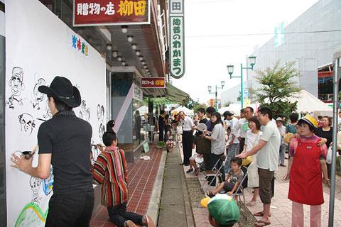 早描き似顔絵ライブ「楽市楽座」大盛況_f0105218_11232449.jpg
