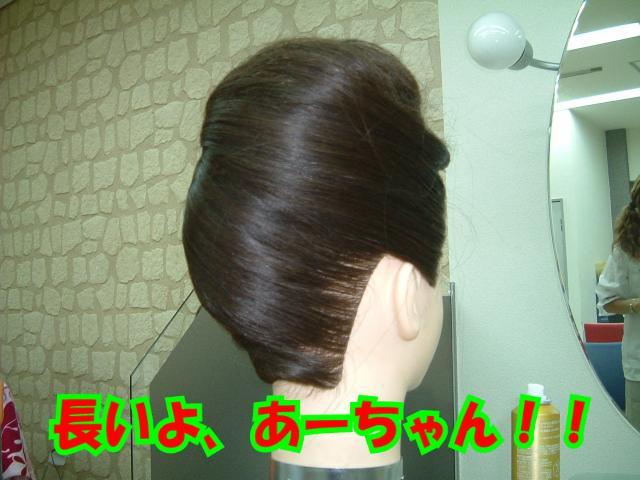 f0147821_21345929.jpg