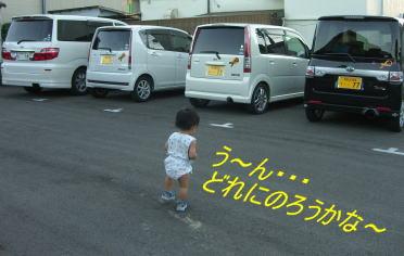 c0058727_16143756.jpg